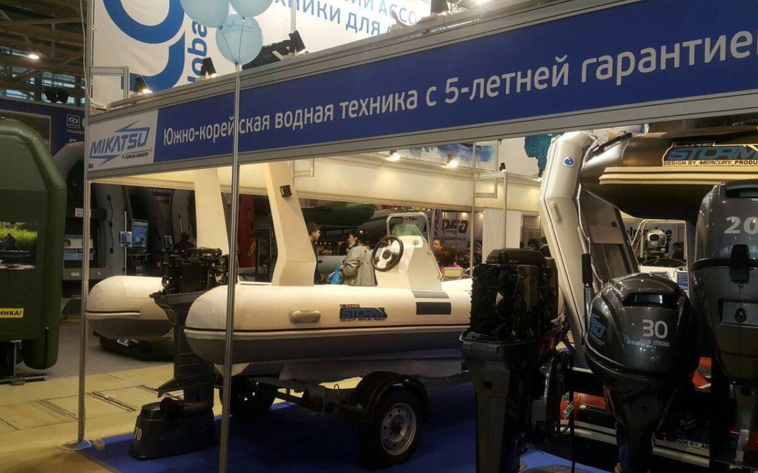 "Микатсу на выставке ""Охота и Рыболовство на Руси 2017"""